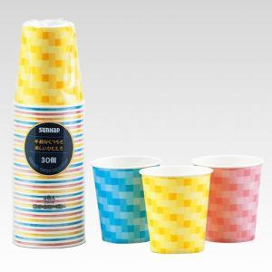サンナップ スイートカラーカップ 205ml 3...の商品画像