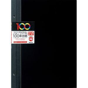 ナカバヤシ 100年台紙フリー替台紙 A4 ブラック アH-A4FR-5D|webby