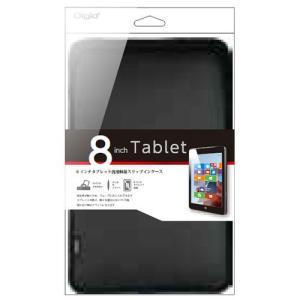 ナカバヤシ 8inchタブレット用 スリップインケース ブラック TBC-FC81403BK