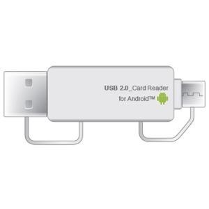 ナカバヤシ Digio2 USB2.0 microSDxSDカードリーダー ライター DSD63 ホワイト CRW-DSD63W