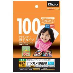 ナカバヤシ インクジェット用紙 デジカメ印画紙 強光沢・薄手 はがき 100枚 LSK-PC-100G|webby