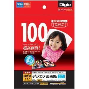 ナカバヤシ インクジェット用紙 デジカメ印画紙 強光沢・超厚手 はがき 100枚 JPSK-PC-100G|webby