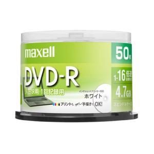 マクセル maxell データ用 DVD-R 1-16倍速対応 ひろびろホワイトレーベル 4.7GB 50枚 DR47PWE.50SP