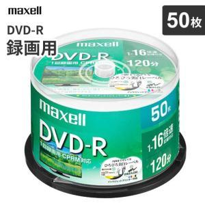 マクセル maxell 録画用 DVD-R 1-...の商品画像