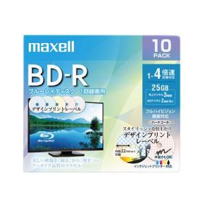 マクセル maxell 録画用 BD-R 1-...の関連商品9