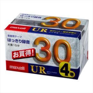 マクセル maxell カセットテープ「UR」...の関連商品8