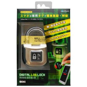 和気産業 デジタルログロック シルバー GT2000 8363200|webby