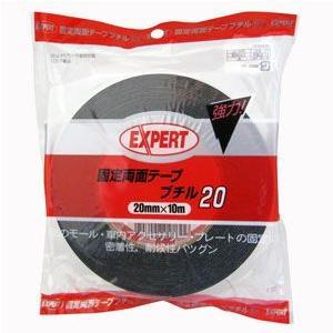 ニトムズ 日東 強力固定両面テープ ブチル20 20mm×10m T207|webby