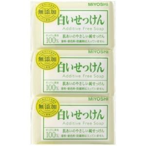 玉の肌石鹸 無添加 白いせっけん 108g×3個...