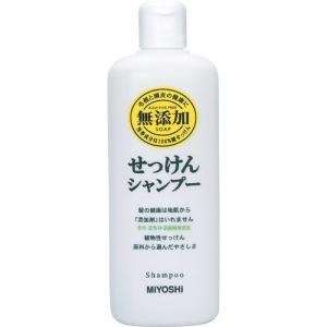 玉の肌石鹸 無添加せっけんシャンプー 本体 350ML...