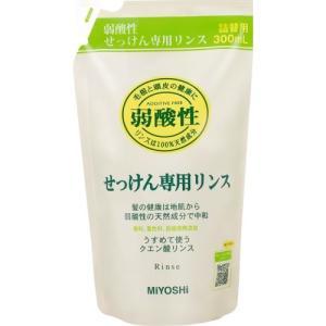 玉の肌石鹸 無添加 せっけん専用リンス 詰替用 300ML...