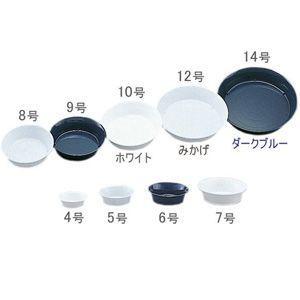 アイリスオーヤマ 鉢受皿深型 ホワイト 7号の関連商品5