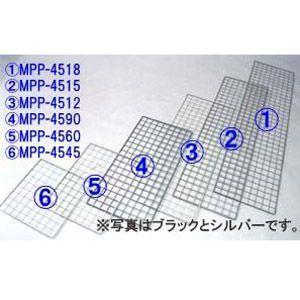 アイリスオーヤマ メッシュパネル シルバー MPP-4545-SL|webby