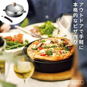 オークス アペルカ ピザ オーブン ポット APS7001 アウトドア バーべキュー クッキング用品 ピザ焼き ピザ 窯 釜 家庭用 パーティー|webby