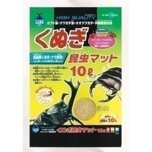 くぬぎ昆虫マット10Lの関連商品4