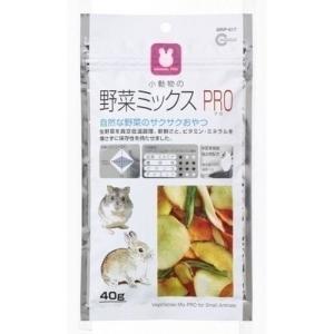 マルカン 野菜ミックスPRO MRP-617 ◇◇|webby