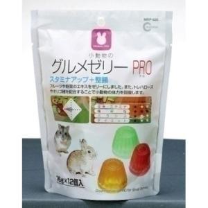 マルカン 小動物グルメゼリーPRO MRP-...の関連商品10