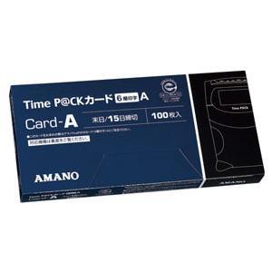 アマノ TimeP@CKカード A TimeP@...の商品画像