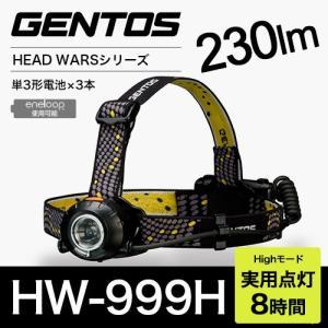 GENTOS HEADWARS ジェントス ヘ...の関連商品4