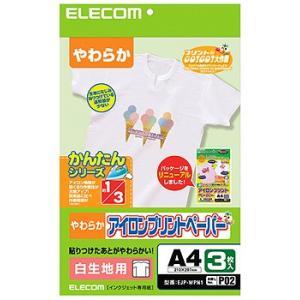 エレコム ELECOM アイロンプリントペーパ...の関連商品4