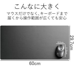 エレコム ELECOM でか過ぎる マウスパッド デスクマット 超大判 ブラック 600mm×297mm MP-DM01BK|webby|02