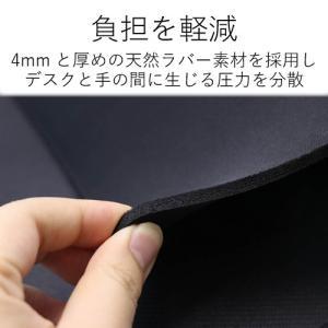 エレコム ELECOM でか過ぎる マウスパッド デスクマット 超大判 ブラック 600mm×297mm MP-DM01BK|webby|03