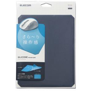 エレコム ELECOM シリコン マウスパッド さらさら質感 かわいい ブラック MP-SR01BK