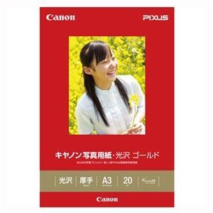 キヤノン Canon 写真用紙・光沢ゴールド ...の関連商品9