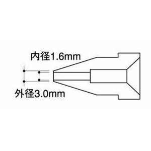白光 ノズル 1.6MM A1007の関連商品7
