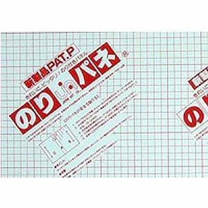 5880円(税込)以上で送料無料!  【商品概要】  のり付きパネルのベーシックタイプ!剥離紙の特殊...