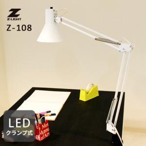 山田照明 Zライト LEDデスクライト ホワイト Z-Light Z-108LEDW