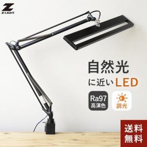 【あすつく】山田照明 Zライト Z-Light LEDデスクライト ブラック Z-80PROIIB|webby
