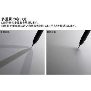 【あすつく】山田照明 Zライト Z-Light LEDデスクライト ブラック Z-80PROIIB|webby|05
