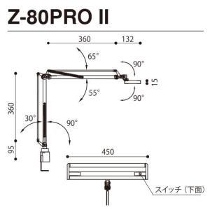 【あすつく】山田照明 Zライト Z-Light LEDデスクライト ブラック Z-80PROIIB|webby|07