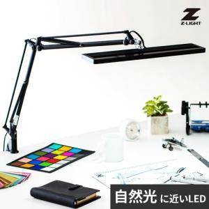 【あすつく】山田照明 Zライト Z-Light LEDデスクライト ブラック Z-80PROIIB|webby|08
