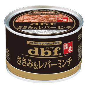 デビフペット ささみ&レバーミンチ 150g ...の関連商品5