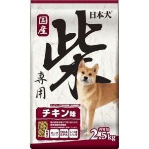 イースター 日本犬 柴専用 チキン味 2.5k...の関連商品1