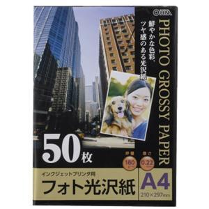 オーム電機 フォト光沢紙 A4版 50枚入り PA-PHG-A4/50|webby