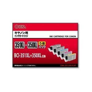 オーム電機 キヤノン汎用カートリッジ BCI350・351XLシリーズ CINK-351+350-X...
