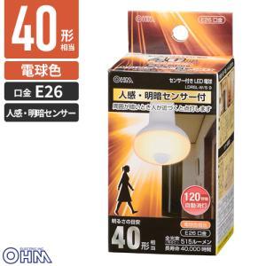 オーム電機 LED電球 レフ形 口金:E26 40形相当 電球色 人感・明暗センサー付 LDR5L-W/S 9|webby