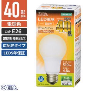 オーム電機 5年保証 LED電球 一般電球形 E26 40W形相当 電球色 広配光 密閉器具対応 LDA5L-G AG53|webby