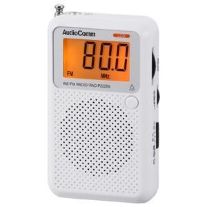 オーム電機 携帯ラジオ ワイドFM ホワイト...の関連商品10