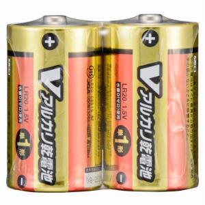 オーム電機 単1形 Vアルカリ乾電池 2本入 LR20/S2...