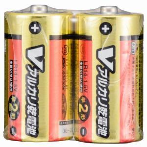 オーム電機 単2形 Vアルカリ乾電池 2本入 LR14/S2...