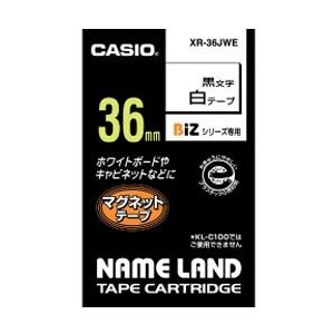 カシオ CASIO ネームランドマグネットテープ 36mm 白 XR-36JWE
