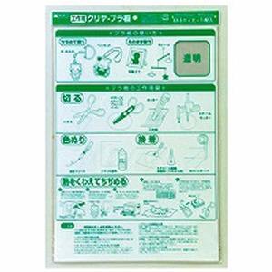 銀鳥産業 クリヤープラ板 B4 厚さ0.4mm P-104