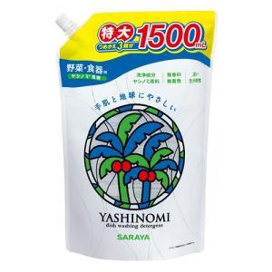 サラヤ ヤシノミ洗剤 野菜・食器用 つめかえ用...の関連商品5