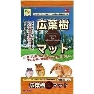 三晃商会 広葉樹マットの関連商品6