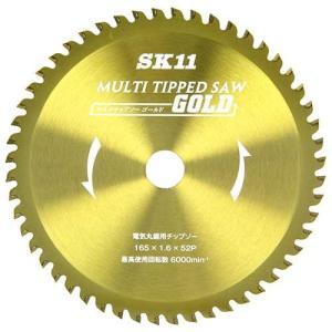 SK11 MULTIチップソー 165X52Pの関連商品6