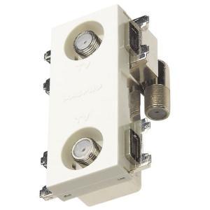 マスプロ電工 2端子直列ユニット 2DWKT-B
